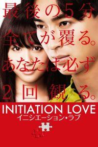 Initiation Love 2015