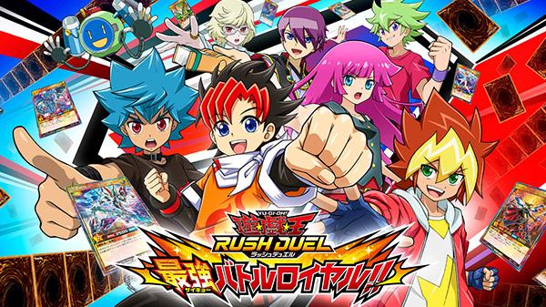 Yu-Gi-Oh-Rush-Duel-04-20-21.jpg