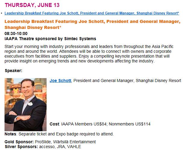 [Shanghai Disney Resort] Le Resort en général - le coin des petites infos  - Page 8 Xx44