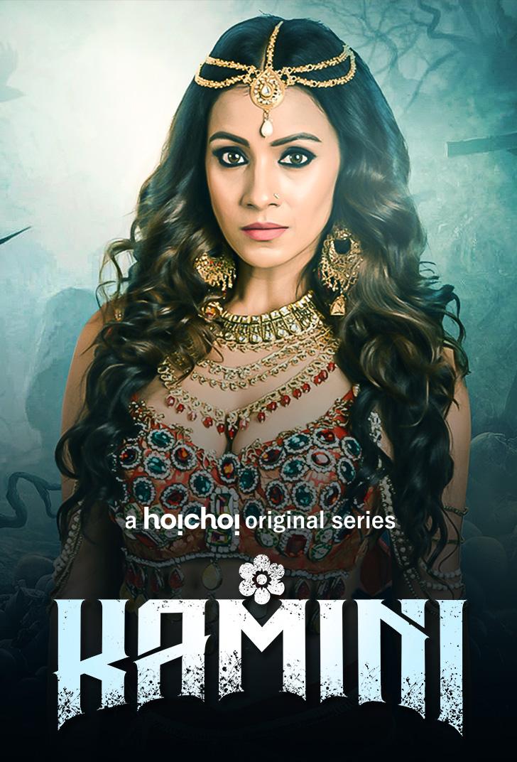 18+ Kamini (2021) Bengali Web Series 720p HDRip 800MB Download