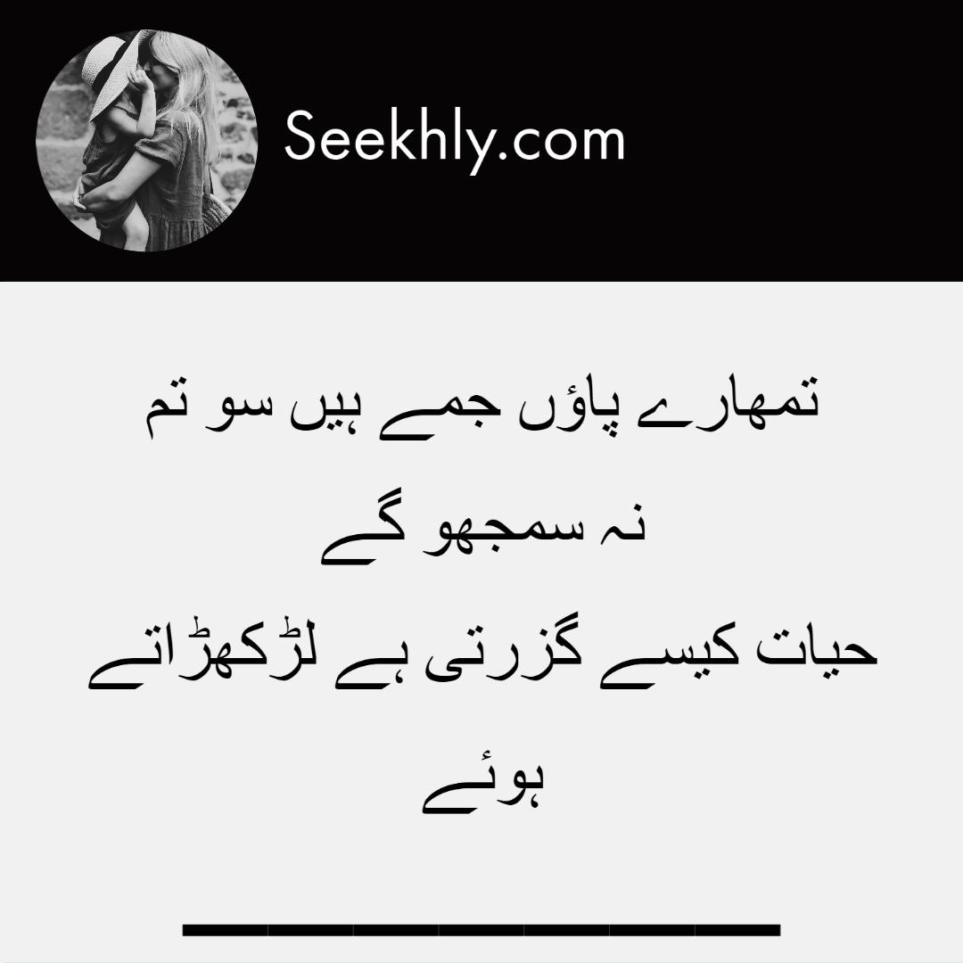 sad-poetry-22