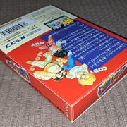 [vds] jeux Famicom, Super Famicom, Megadrive update prix 25/07 PXL-20210721-085630330
