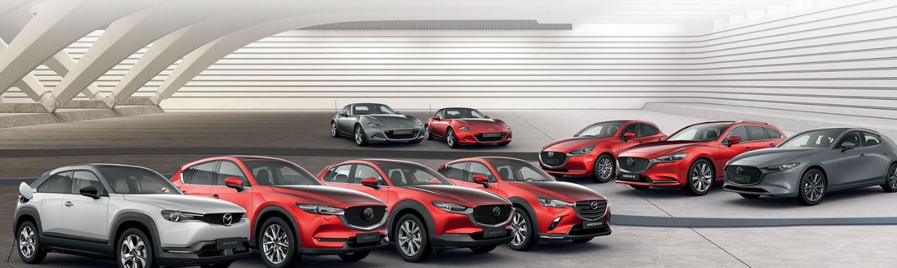 Image de la catégorie Mazda
