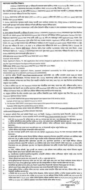 bteb-job-circular 2019  1