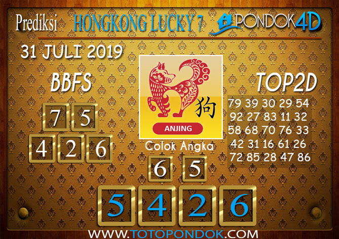 Prediksi Togel HONGKONG LUCKY 7 PONDOK4D 31 JULI 2019