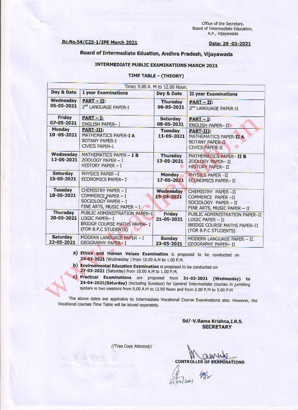 inter-exam-schedule-001