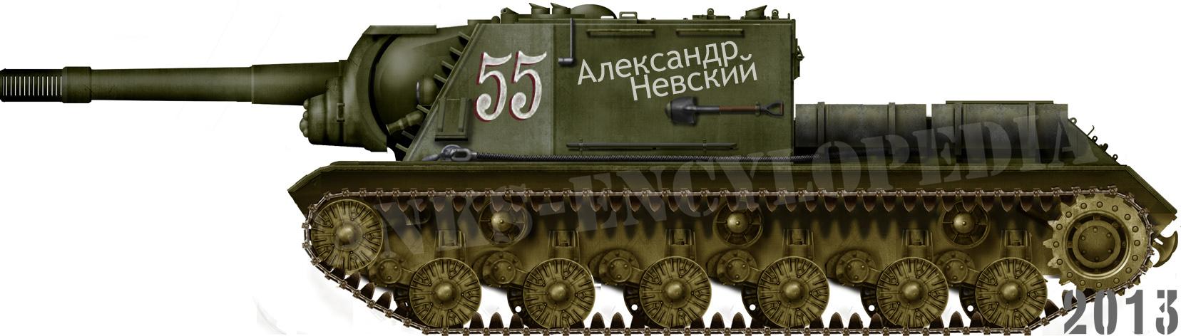 ISU-152.jpg