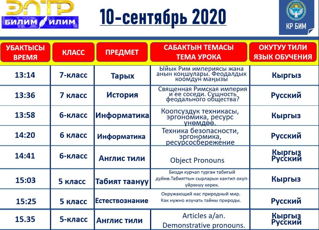 IMG-20200906-WA0018