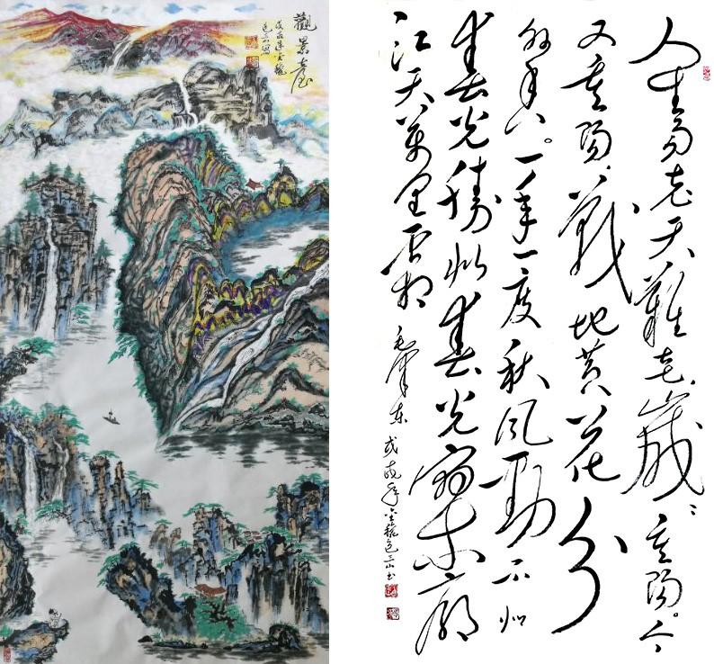 Appreciation of Bao Sanshan's Works