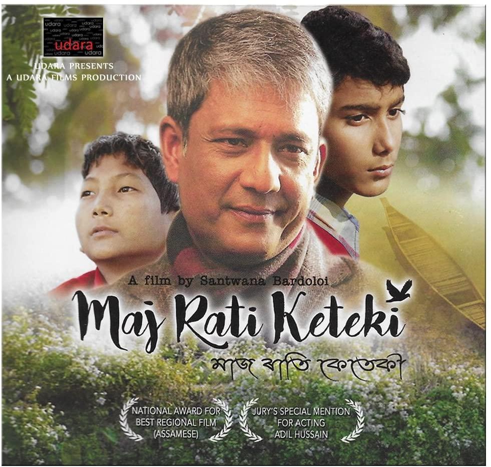 Maj Rati Keteki (2017) Assamese WEB-DL - 480P | 720P | 1080P - x264 - 250MB | 700MB | 1.7GB - Download & Watch Online With English Subtitle Movie Poster - mlsbd
