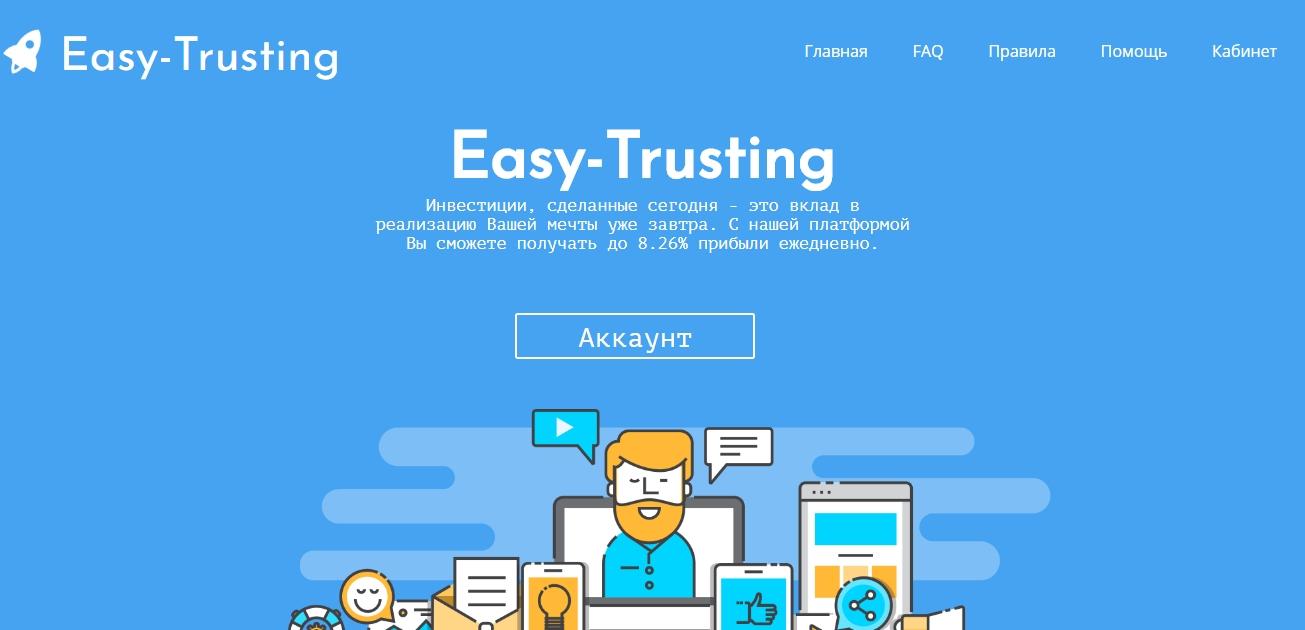 Easy Trusting