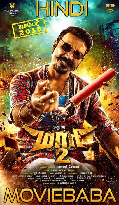 Maari 2 (2019) Hindi UNCUT WEB-HD 1080p 720p 480p x264 | Full Movie | Download | Watch Online