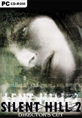 silent-hill-2-portada