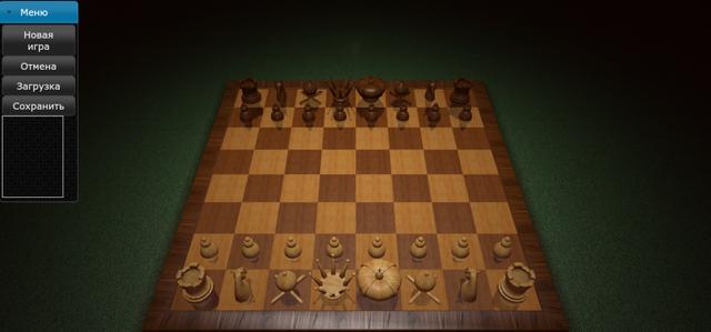 Портативные шахматы 2021 (portable chess)