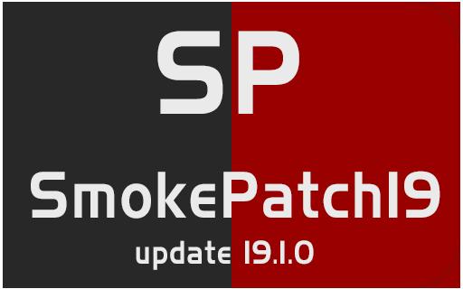 P2019: SmokePatch19 განახლება 19.1.0