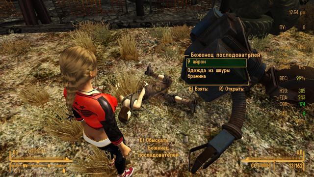 Fallout-NV-2021-06-15-18-54-38-90.jpg