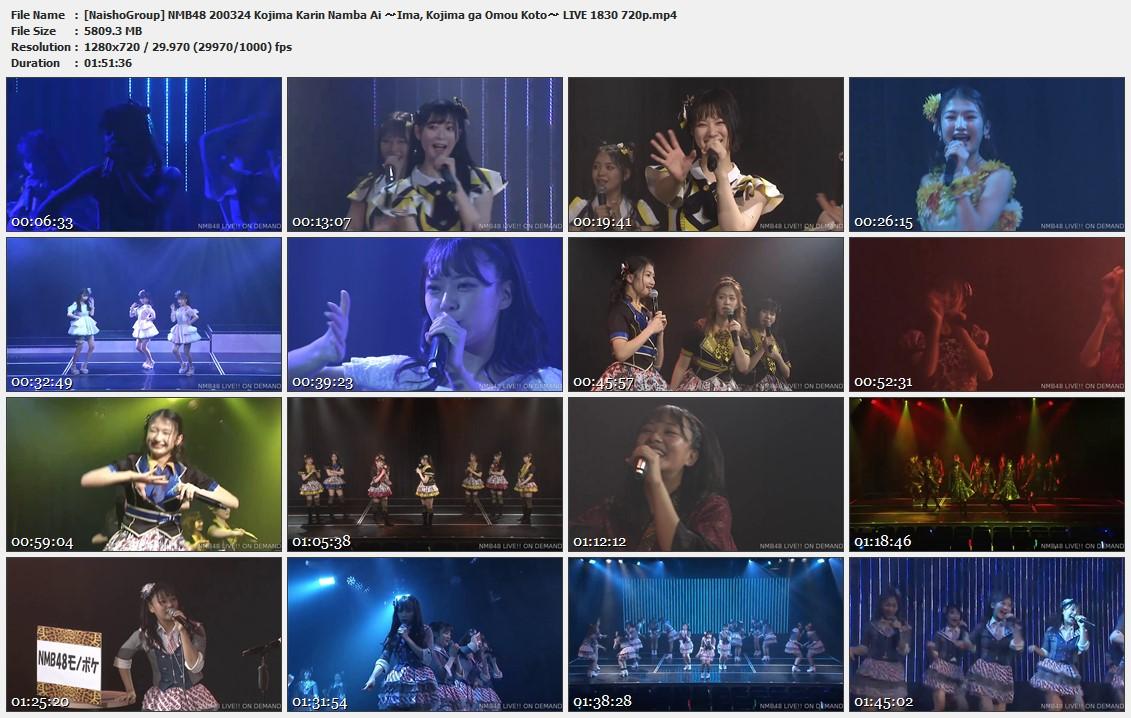 Naisho-Group-NMB48-200324-Kojima-Karin-Namba-Ai-Ima-Kojima-ga-Omou-Koto-LIVE-1830-720p-mp4
