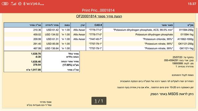 Screenshot-2020-06-25-15-37-11-722-cn-wps-moffice-eng