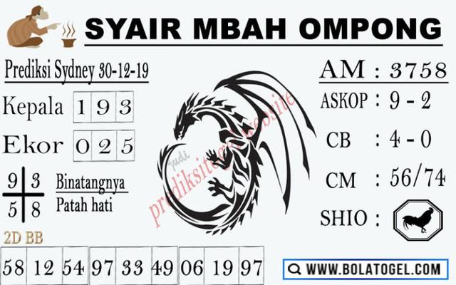 MBAH-OMPONG
