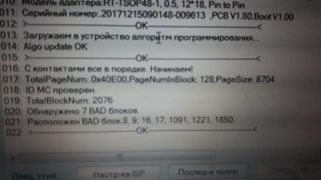 5ff51bf0-87b7-438a-ba1c-1c1c3a244c10