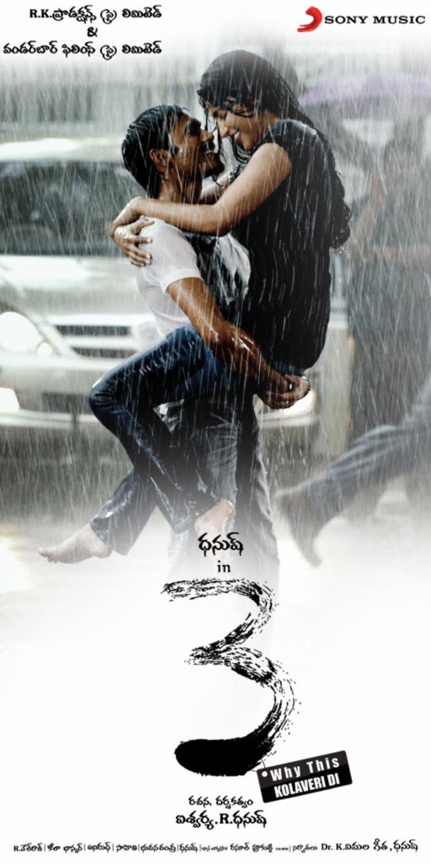 https://i.ibb.co/Lkc1Ypx/Dhanush-Shruti-Hassan-in-3-Movie-Telugu-Posters.jpg
