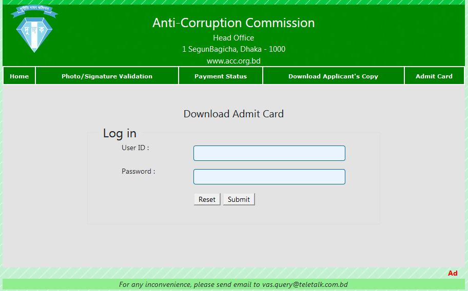 Anti-Corruption-Commission-Admit-Card