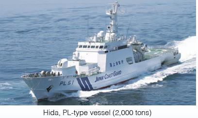 Japan-Vessel-Hida-PL-2-000tons