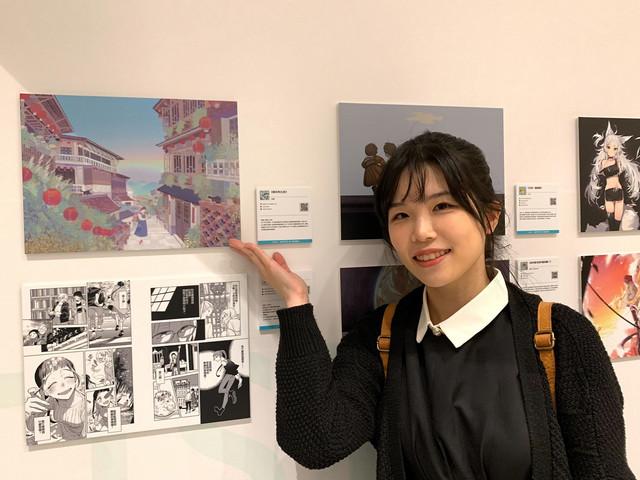 Topics tagged under 西尾維新 on 紀由屋分享坊 Artists-in-Taiwan