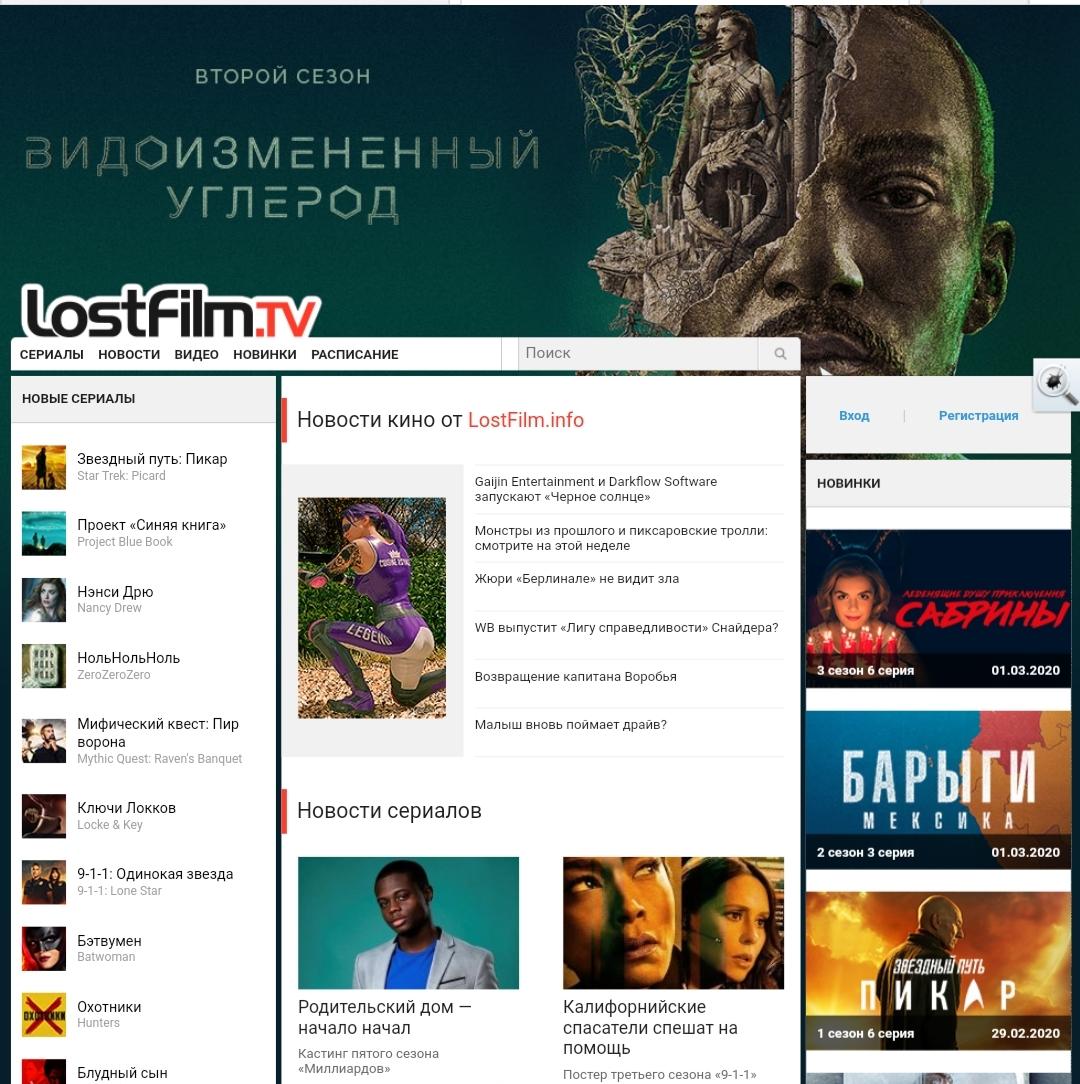lostfilm.tv заблокировали в России ?