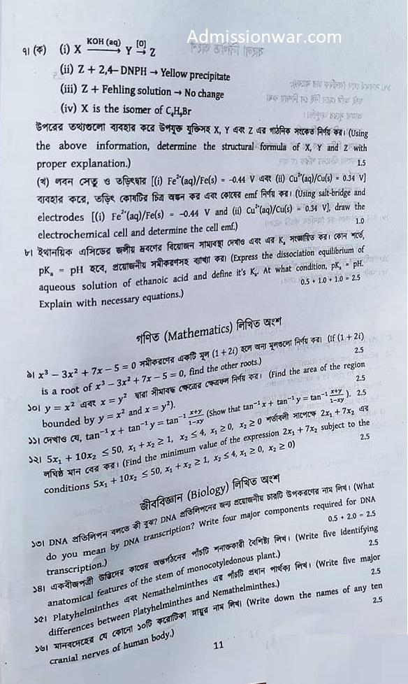 du-a-unit-math-biology-written