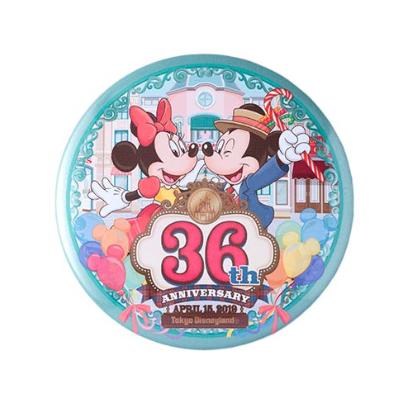 [Tokyo Disney Resort] Le Resort en général - le coin des petites infos - Page 15 Xx57