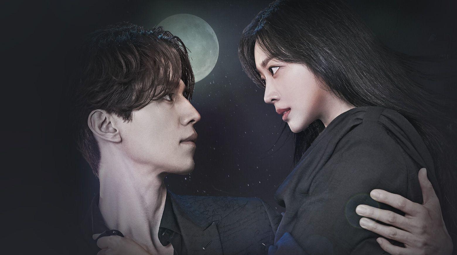 tvN-ის დორამები