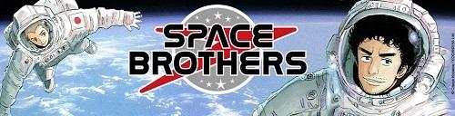 spacebrothersbann.jpg