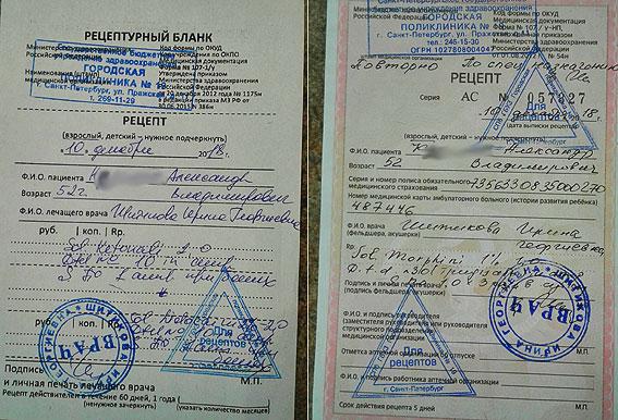 KAV-naznach-101218