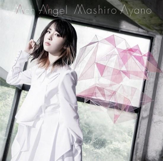 [Album] Mashiro Ayano – Arch Angel