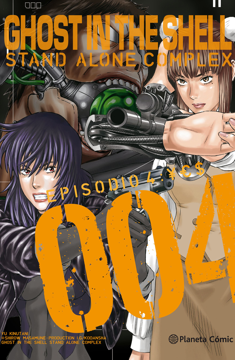 portada-ghost-in-the-shell-stand-alone-complex-n-0405-shirow-masamune-202003041223.jpg
