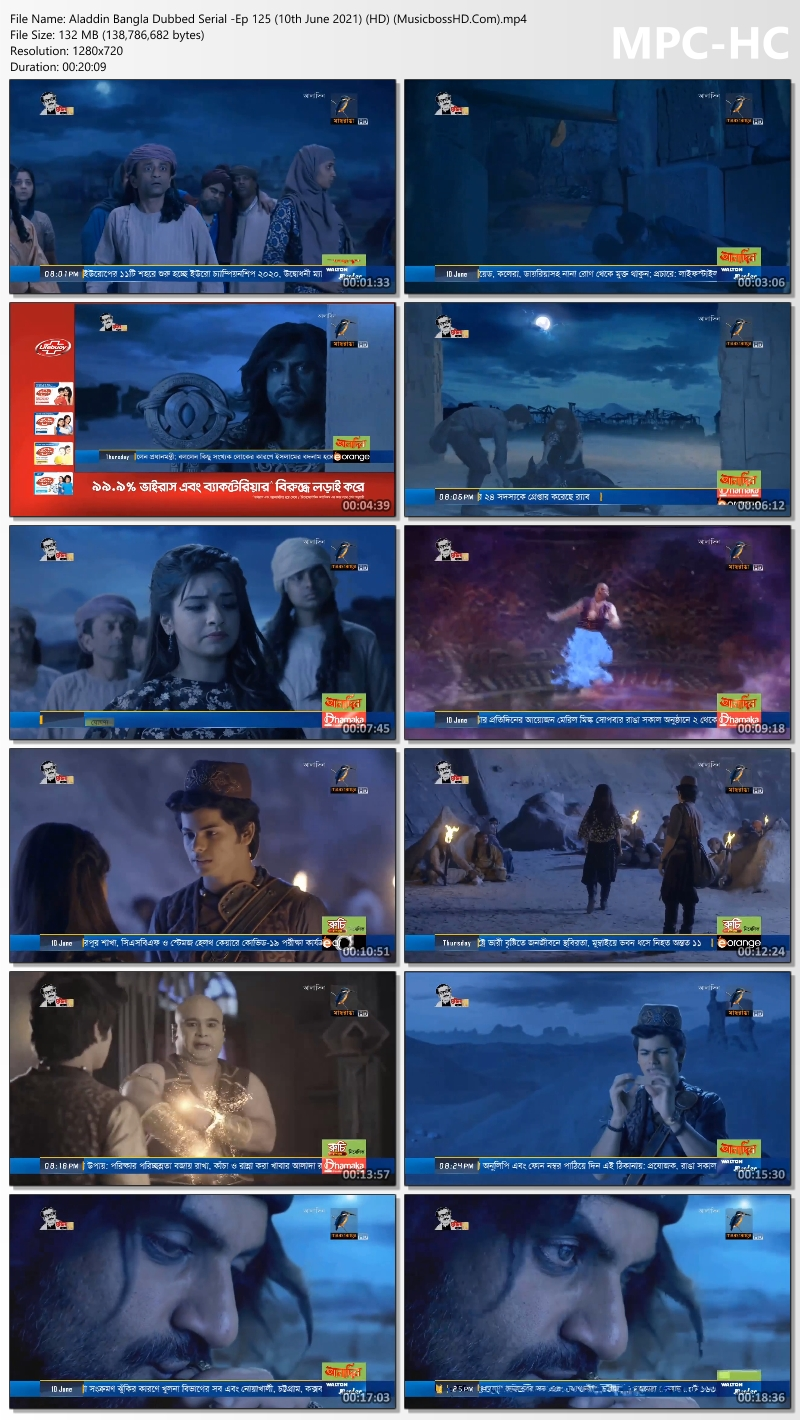 Aladdin-Bangla-Dubbed-Serial-Ep-125-10th-June-2021-HD-Musicboss-HD-Com-mp4-thumbs