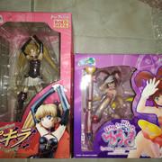 [VDS] Figurines PVC (Animés, jeux...) N-Z Renkin-3-kyuu-Magical-Pokaan-Pachira-17-Max-Factory-1