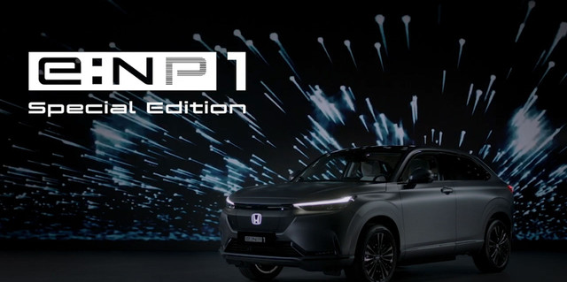 2021 - [Honda] HR-V/Vezel - Page 4 4-D4-E5-B13-8-F85-4472-A2-DE-98-A3932-D8707