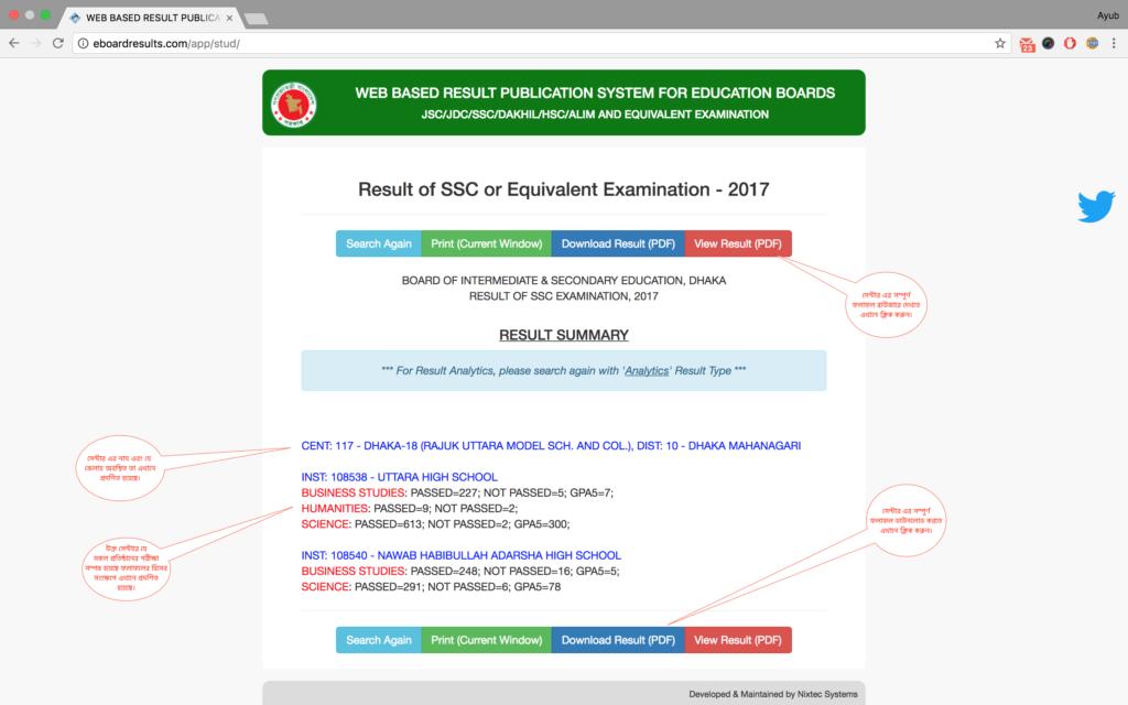 centerwise-result-summary