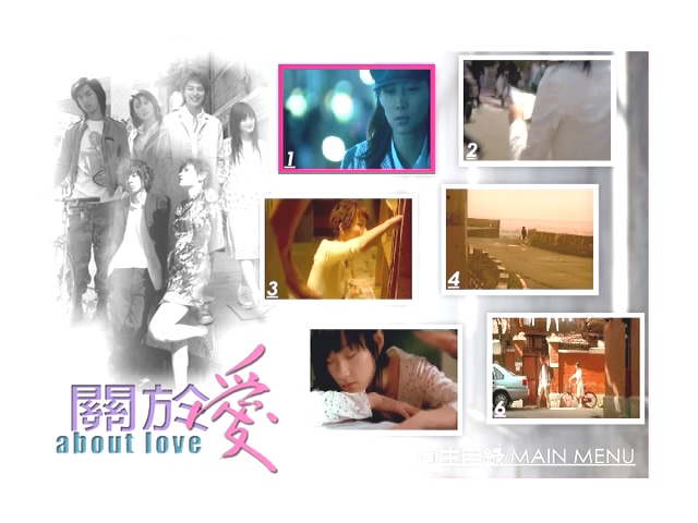 K-PT-2020-02-25-About-Love-2005-NTSC-DVD5-VIDEO-20200226-231214-440