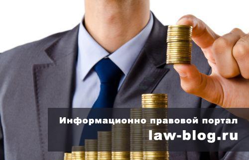 Информационно правовое обеспечение в сети интернет