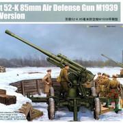 trumpeter-02341-1-35-soviet-zu-23-2-anti-aircraft-gun.jpg