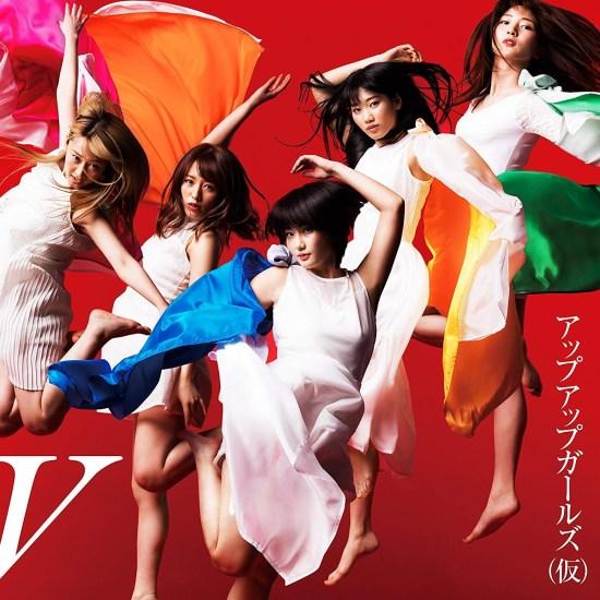 [Album] Up Up Girls (Kari) – 5th Album (Kari)