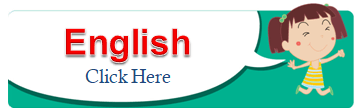 English Worksheets for Kids, SK Kids Time, SubKuch Web