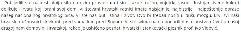 SAMOSTALNI-BATALJUN-8