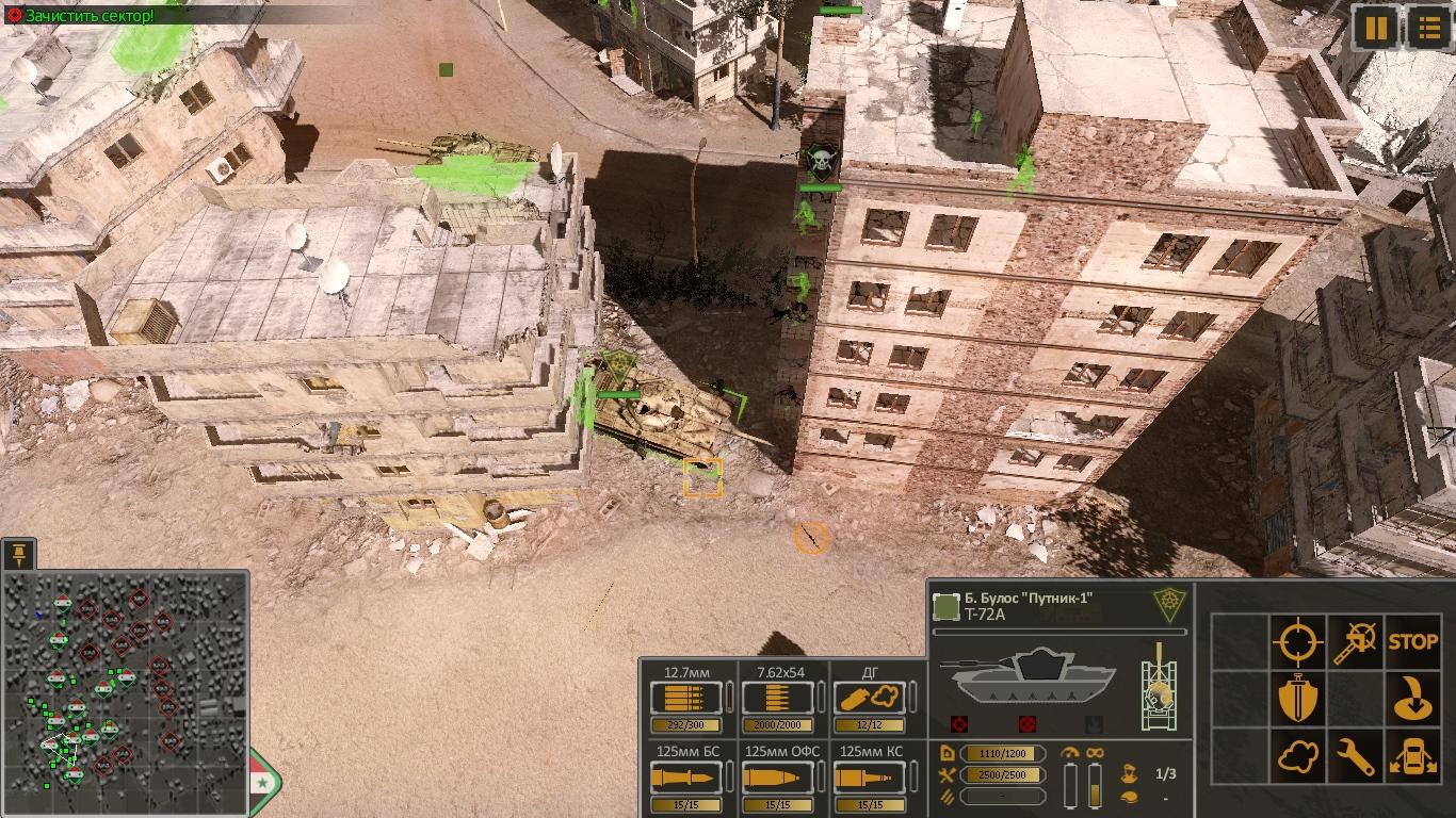 Syrian-Warfare-2021-02-25-18-45-35-708