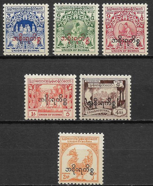 Burma D54