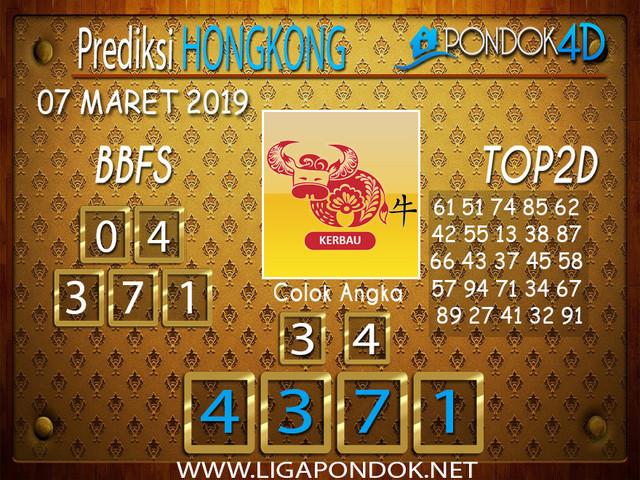 Prediksi Togel HONGKONG PONDOK4D 07 MARET 2019
