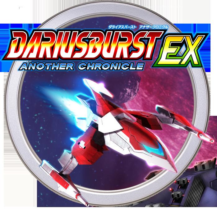 Darius-Burst.png